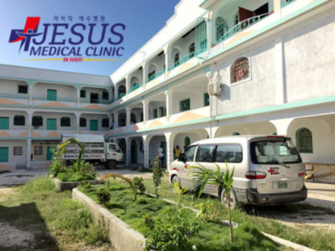 Jesus Medical Haiti