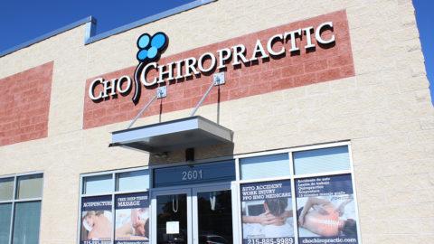 Cho Chiropractic