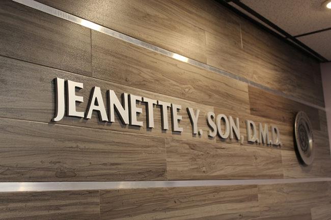Jeanette Y. Son, D.M.D Logo.