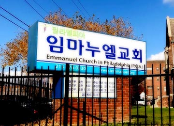 Outside of Emmanuel Church.