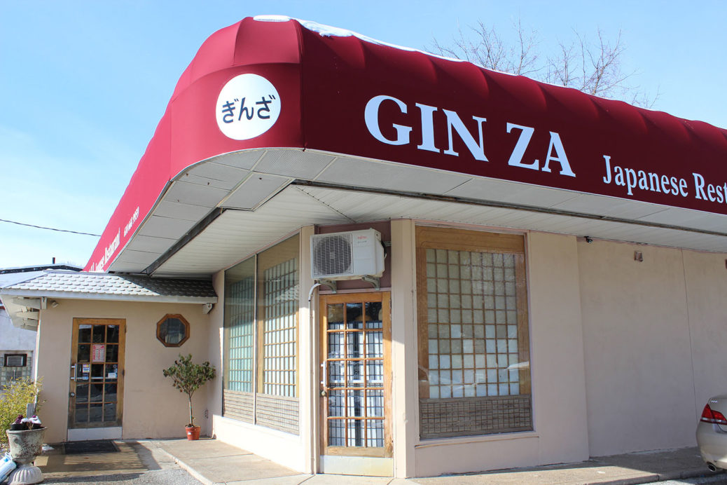 Exterior of Ginza Japanese restaurant.
