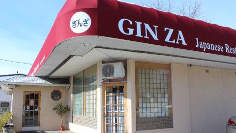 Ginza Japanese Restaurant