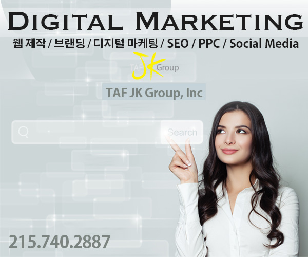 Tafjk group banner advertisement.