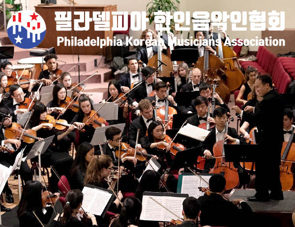 Philadelphia Korean Musicians Association.